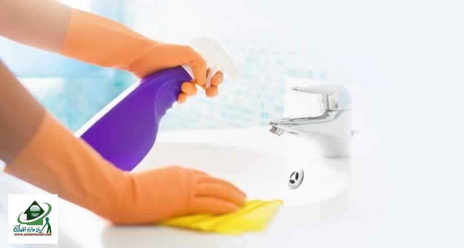 شركة تنظيف منازل فى ذهبان